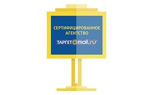 Апрельская раскрутка сайта поисковое продвижение прогонка xrumer Нижний Новгород