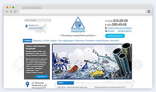 Продвижение и раскрутка сайта в санкт петербурге